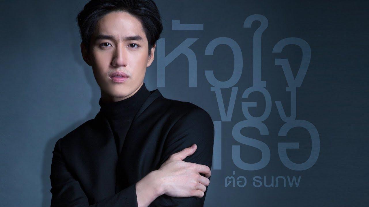 5 Aktor Tampan Thailand Yang Berhasil Mencuri Perhatian