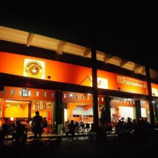 Golden Rama Restaurant - Qupas.com