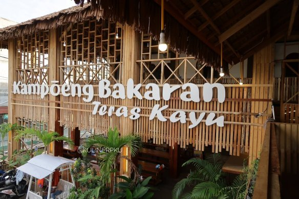 Kampung Bakaran (Teras Kayu Resto)
